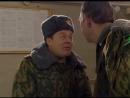 Солдаты. Здравствуй, Рота, Новый Год!01 серия из 2 2004