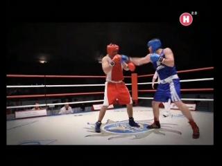 Технологии спорта-бокс