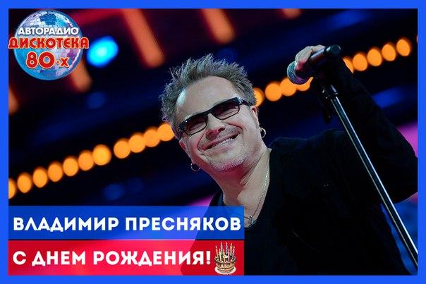 Eee FM: Круиз - Крутится Волчок №46359612 [СЛУШАТЬ