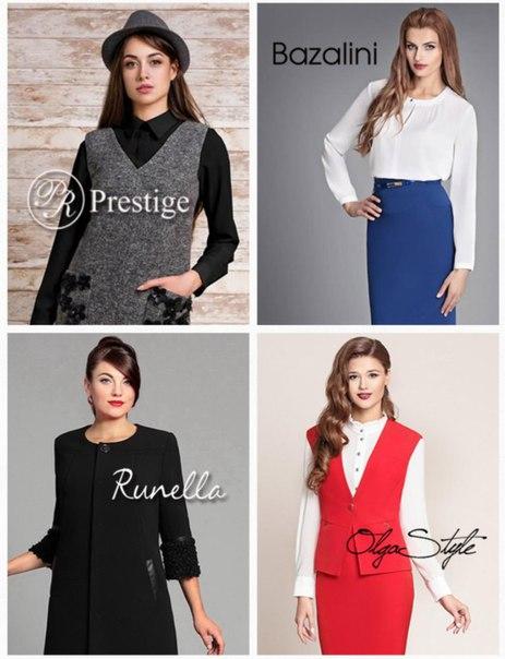 Модная Лавка Женская Одежда