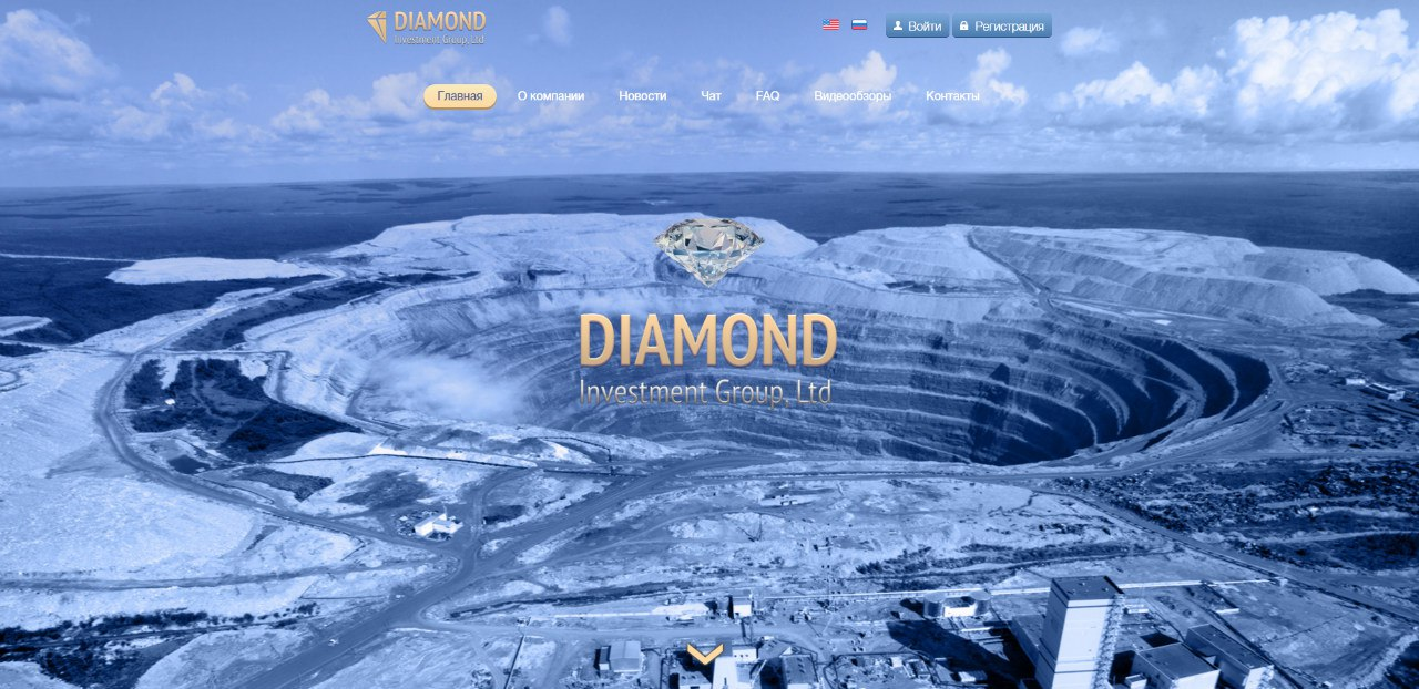 Diamond-investgroup