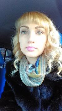 Ирина Русских