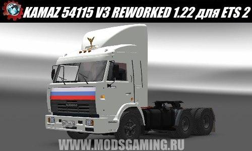 Скачать Через Торрент Мод Камаз 54115 Для Euro Truck Simulator 2 - фото 7