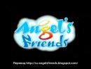 Друзья Ангелов - Трейлер первоначальной идеи мультсериала
