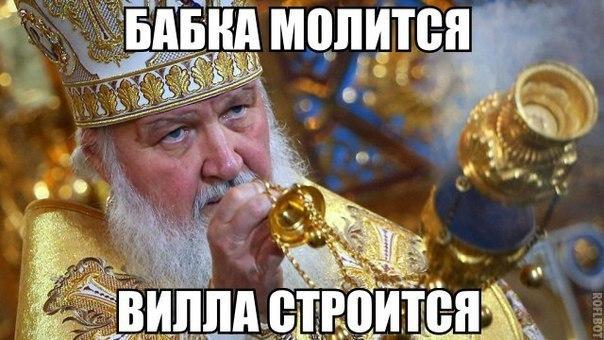 Горсовет Борисполя запретил крестный ход через город - Цензор.НЕТ 3088