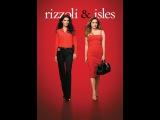 Rizzoli and Isles \ Риццоли и Айлс премьера 5 сезона с 9 сентября