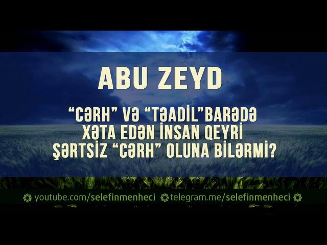 Cərh və Təadil barədə - Abu Zeyd 23.12.2015