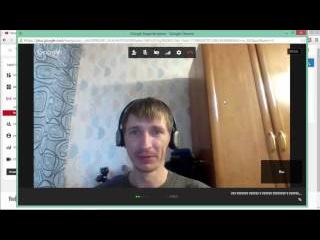 Как записать видео с экрана монитора онлайн (без программ) с помощью Hangouts на YouTube
