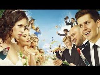 безбашенная русская комедия - ЖЕНЩИНЫ ПРОТИВ МУЖЧИН -  Смотреть Женщины против мужчин 2015 онлайн