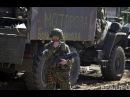 Ополченцы Гиви Абхаз и Моторолла в аэропорту. Прямой эфир боя.