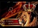 ~ « Крайон~ВАЖНО !!! «Предназначение Льва ! Характеристика ! Новый гороскоп !!! » ( Бог )»» ! ! !