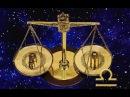 ~ « Крайон~ВАЖНО !!! «Предназначение Весов ! Характеристика ! Новый гороскоп