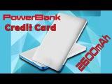 ШОК! Power Bank Credit Card Кредитка с AliExpress