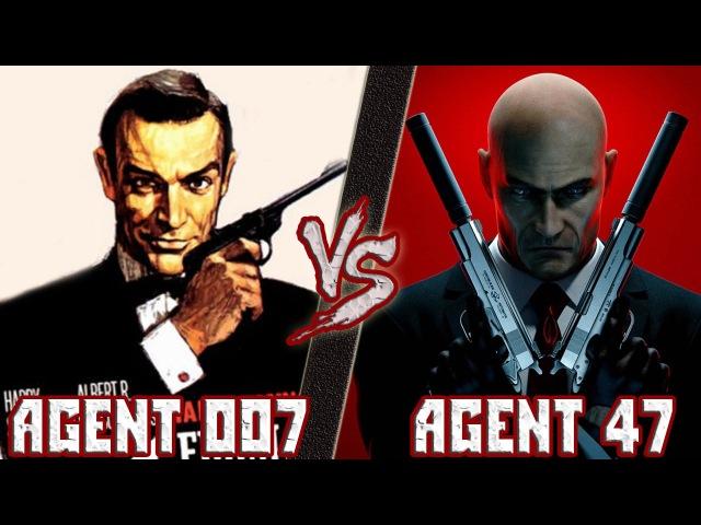 Агент 007 Джеймс Бонд vs Агент 47 Хитман James Bond vs Hitman Кто кого bezdarno