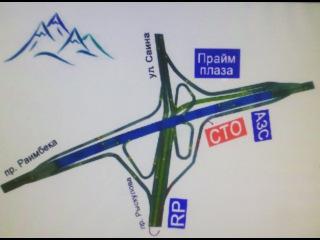 Геометрия колёс в Алматы