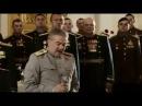 Сталин: Я не грузин, я - русский грузинского происхождения
