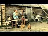 Колдовская любовь 54 Серия