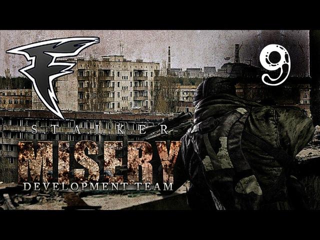 S.T.A.L.K.E.R. MISERY (2.1.1) - Сезон охоты 9