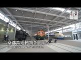 速報!オープン間近!【京都鉄道博物館】内覧会 / 京都いいとこ動画