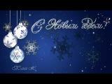 PSP footage Новогодние футажи 15 16 авторские