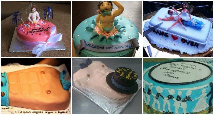Изображение - На торте поздравление с днем рождения Dx7FjqmlWCs