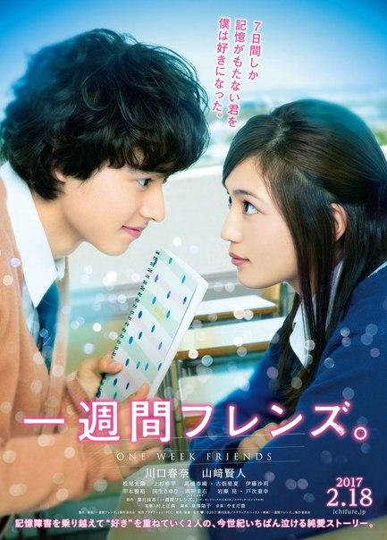 Афиша Японского Кино