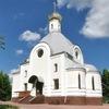 Храм Вениамина Петроградского, Зюзино, г. Москвы