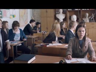 Училка. Русский Трейлер № 2 (2015).