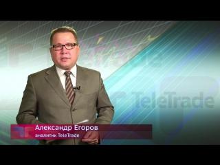 Курс рубля, 17.11.2015: Курс рубля под давлением нефти и налогов