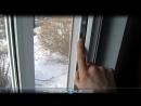 Регулировка пластикового окна . Зима лето .