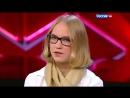 Ирина Сычева - Разоблачение изнасилования в туалете или как не попасть в туалетный заговор