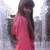 Valeria Maykher