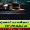 Автодвор Продажа автомобилей Краснодарский Край.