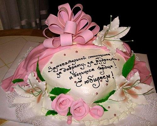 Изображение - На торте поздравление с днем рождения EAFVtnci0_k