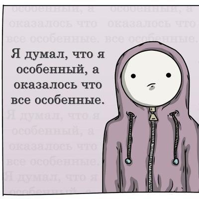 Артём Артёмович