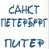 Детский Петербург: куда сходить с детьми Питер