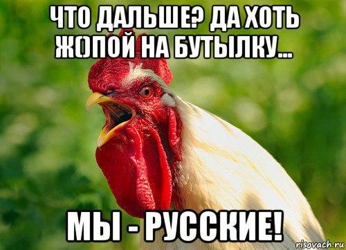 Трехсторонняя контактная группа призывает прекратить огонь на Донбассе с полуночи 24 декабря, - Сайдик - Цензор.НЕТ 9644