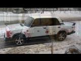 «Российский Автопром» под музыку Wuuha ft Ali + Полумягкие - Закон каменных джунглей. Picrolla