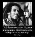 Костя Козлов фото #32