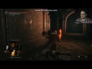 Попрет так попрет... Куплинов и Dark Souls 3