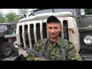 СМОТРЕТЬ И СЛУШАТЬ ВСЕМ! Боец Татарин. Русские, чеченцы, таджики, татары, мы все один народ!