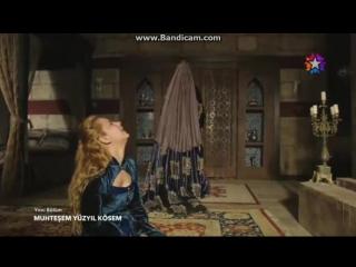 Сафие Султан и Хюмашах Султан последняя встреча