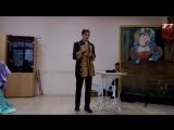 Репетиция перед сдачей оперного класса. Свадьба Фигаро, 2 действие. 2 курс.