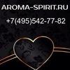Парфюмерия, духи: Aroma-spirit.ru