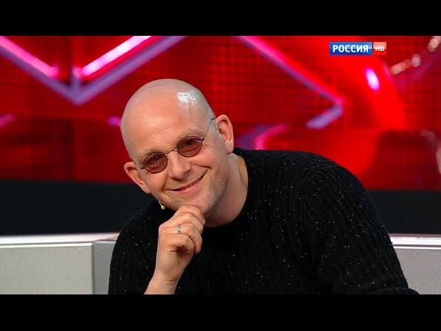 Фальшивомонетчик N1: криминальный гений СССР открывает секреты. От 25.04.16