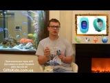 Детские умные часы с функцией телефона и GPS Q50