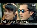 Teri Adaao Pe Marata Hun | Barsaat Song 1995 | Bobby Deol | Twinkle Khanna | Kumar Sanu | Filmigaane