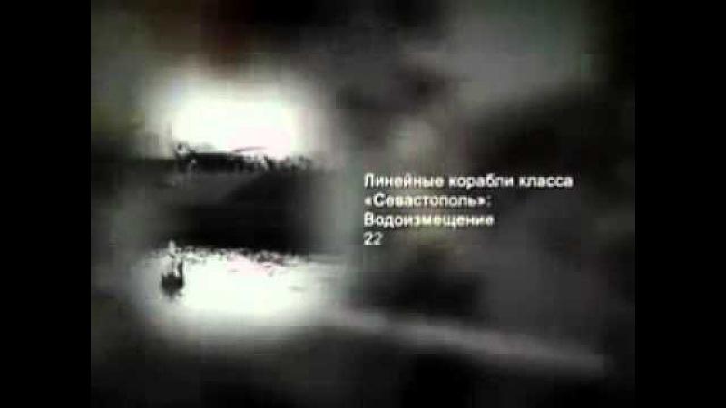 История России ХХ век. Серия 18. Великое отступление