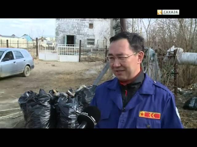 Жесткие меры будут приняты в отношении нечистоплотных жителей частного сектора Якутска