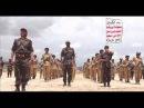 أنصار الله قادمون رسالة قوية للأعداء АнсарАллах